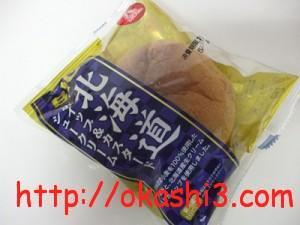北海道ホイップ&カスタードシュークリーム