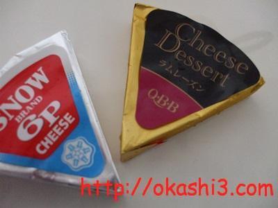 デザートチーズラムレーズン