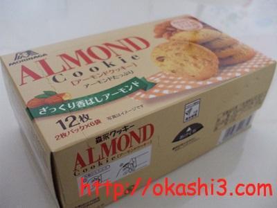 森永アーモンドクッキー