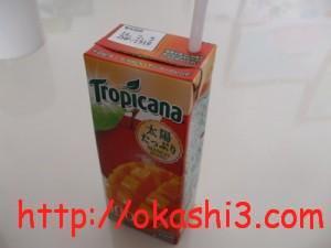 tropicanaトロピカーナマンゴーブレンド