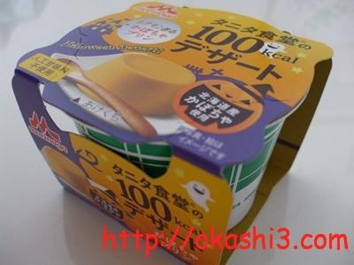 タニタ食堂 100kcalデザート かぼちゃプリン