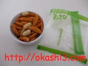 亀田柿の種わさび味