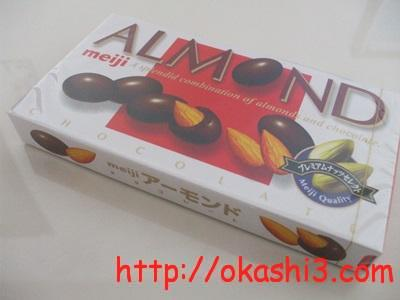 明治アーモンドチョコレート