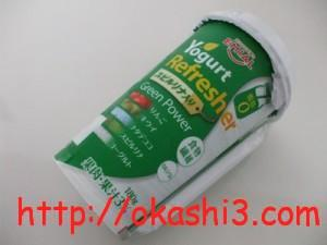 EMIAL Yogurt Refresher スピルリナ入りGreenPower