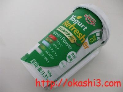 EMIAL Yogurt Refresher スピルリナ入りGreenPower