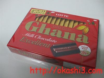 ロッテガーナミルクチョコレートエクセレント