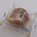 米屋「一粒栗まんじゅう」