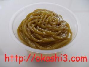 モンテール・焼プリンモンブラン(自家炊きマロン餡)