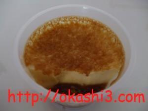 オハヨー乳業(ohayo)新鮮卵の焼プリン