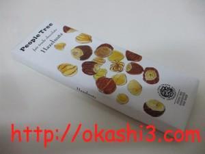 ピープルツリーヘーゼルナッツチョコ