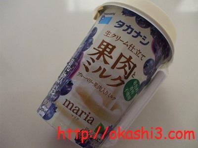 タカナシ果肉とミルクmariaブルーベリー果肉入りミルク