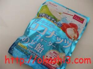 春日井製菓ココナッツウォーターのど飴(ソルティライチ味)
