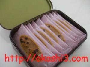 ディズニーお土産缶入りクッキー