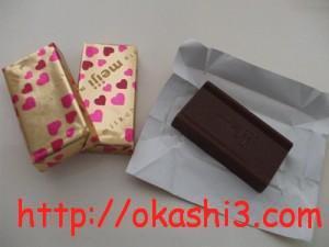 明治ミルクチョコレートBOX