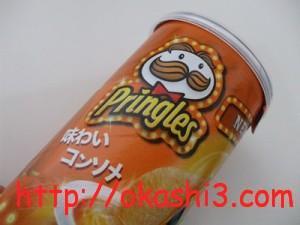 プリングルス(pringles)味わいコンソメ