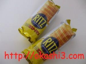 リッツカスタードサンド カロリー・原材料・栄養成分