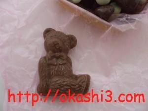 B.B.Chocolatナッツ&フルーツ