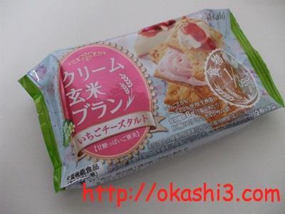 玄米ブランいちごチーズタルト