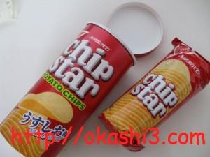 chipstar-mildsalt 002