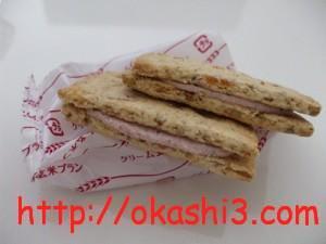 クリーム玄米ブラン グラノーラ&アサイ