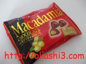 名糖マカダミアナッツチョコレート