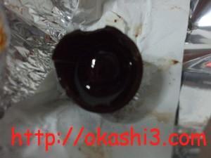 ブランデーチェリービターチョコレート(ヴァルデリーチェ)