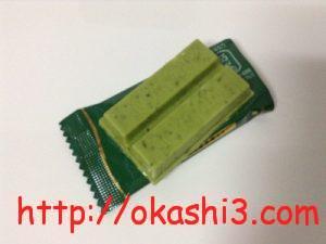 KitKat キットカットミニ オトナの甘さ 抹茶