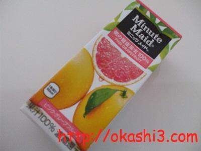 ミニッツメイドのピンクグレープフルーツ