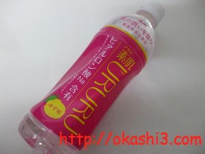 アサヒ素肌ururu(うるる)