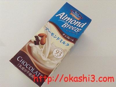 アーモンドブリーズ(チョコレート)