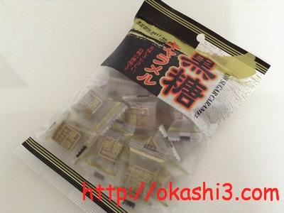 黒糖キャラメル(筑豊製菓)