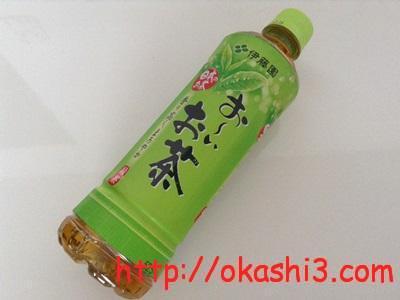 伊藤園おーいお茶(緑茶)