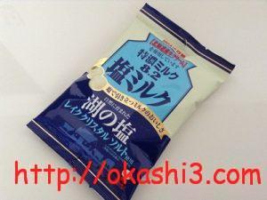 特濃8.2塩ミルク(UHA味覚糖)