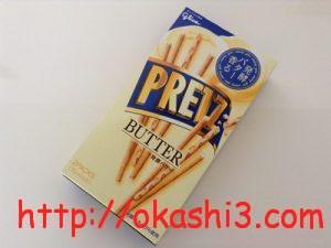 プリッツ発酵バター