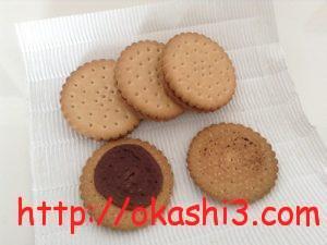 ヘレマフォアビスケット(チョコレート)