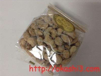 メープルカシューナッツ