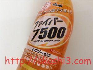Asahiファイバー7500