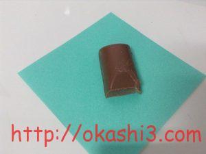 ハイレマン チョコレートバー(32%カカオ)
