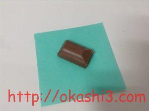 ハイレマンのチョコレートバー(32%カカオ)