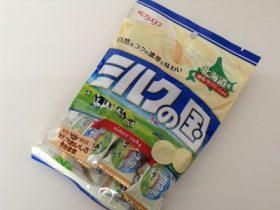 春日井製菓ミルクの国