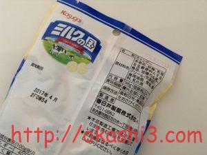 春日井製菓ミルクの国 原材料