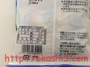 春日井製菓ミルクの国 栄養成分
