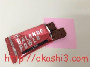 ヘルシークラブ バランスパワー ココア味 原材料 カロリー