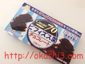 森永Cacao70ビフィズス菌チョコレート