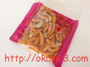 亀田製菓柿の種(梅しそ)