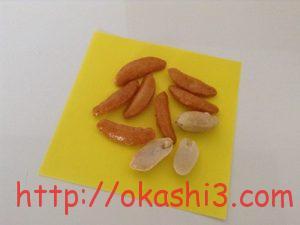 亀田製菓柿の種 ピーナッツ 原産地