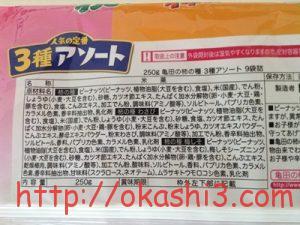 亀田製菓柿の種 原材料