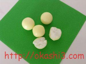 マルカワフーセンガム(グレープフルーツ味) 原材料