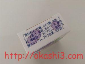 丸川製菓フーセンガムグレープ味 原材料