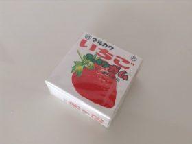 丸川製菓フーセンガムいちご味